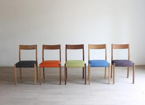 Kaju Chair