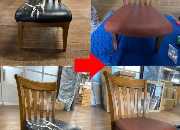 椅子の張替 Before After